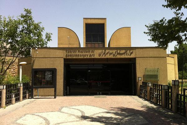 وزیر ارشاد با واگذاری موزه هنرهای معاصر به بنیاد رودکی مخالفت کرد