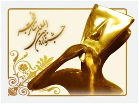 مهلت ارسال آثار بخش مسابقه پوستر جشنواره فجر تمدید شد
