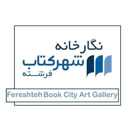 نمایشگاه خطاطي- کلاژ فالنما در گالری شهر کتاب فرشته