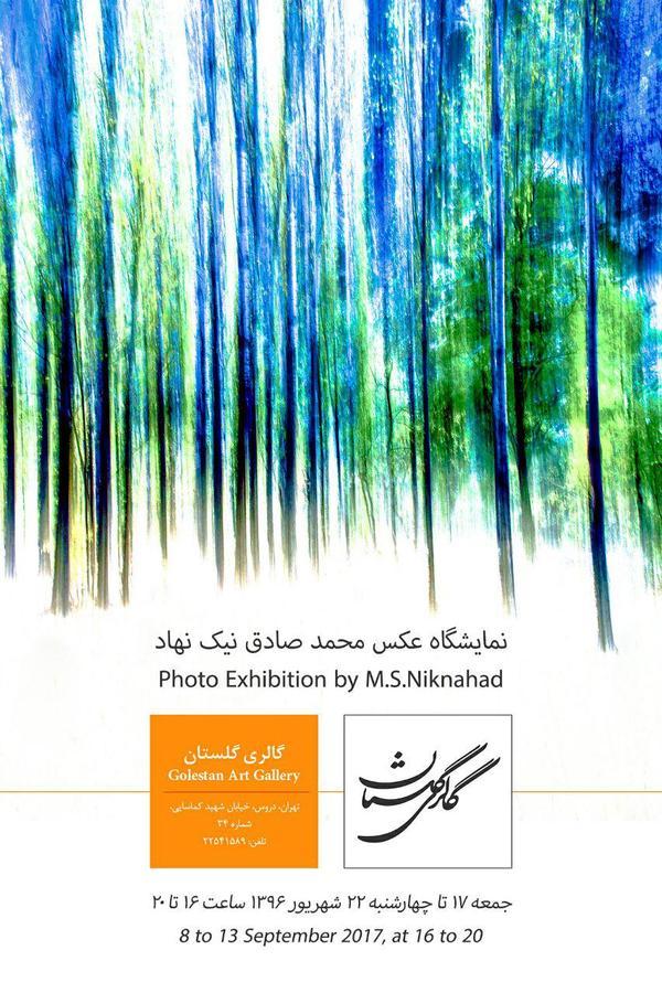 Photo Exhibition by Mohammad Sadegh Nick Nikhad