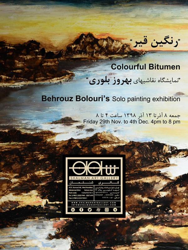 Colourful bitumen