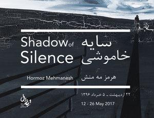 Shadow of Silence