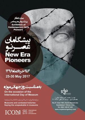 New Era Pioneers