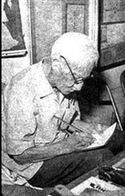 Mirza Hasan Zarrin Ghalam
