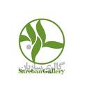 Sareban Gallery