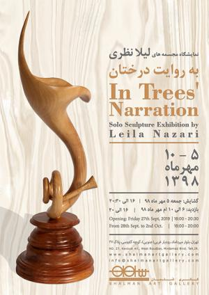 Tree's narration