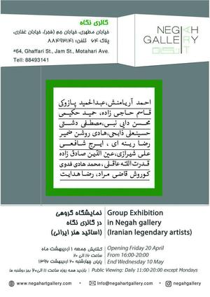 Group exhibition iranian legendary artists