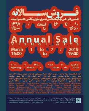 ANNUAL Sale Visual ART