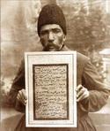 Mirza Mohammad Reza  Kalhor