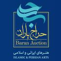 Tarane Baran Art Gallery