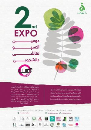 2nd EXPO