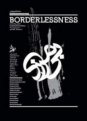 Borderlessness