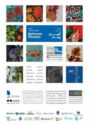 Behnam Flowers