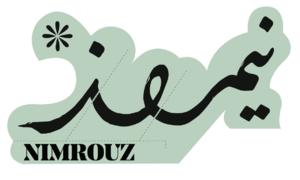 Nimrouz