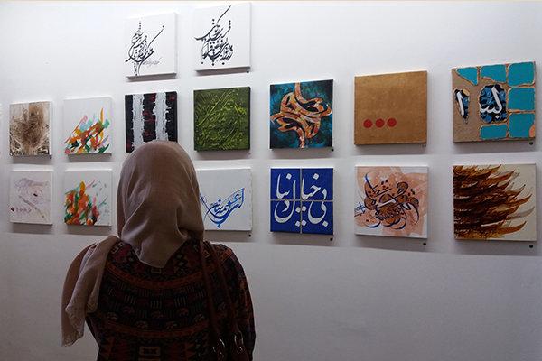 چالش هنرمند و مخاطب در غیاب نام هنرمند
