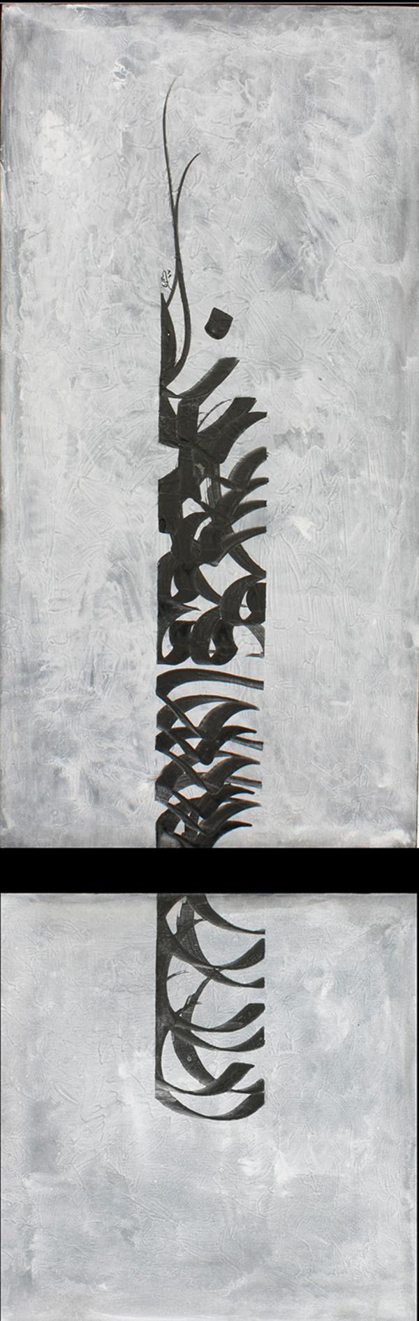 Works Of Art ALIREZA JAVADI