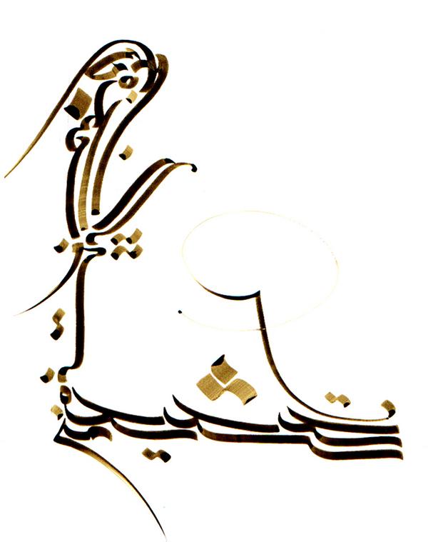 آثار هنری رضا خلیل آبادی