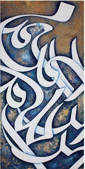 bismillah  Sepideh Ashrafi