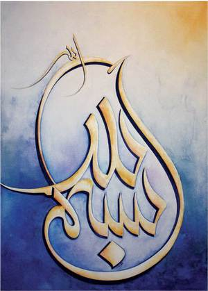 Chicken Bismillah  Sepideh Ashrafi