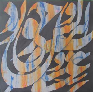 Love Rogue  Akbar  Nazari