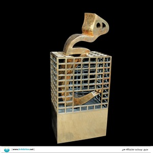 Works Of Art parviz tanavoli