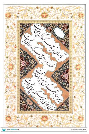 Works Of Art Key Khosrou khoroush
