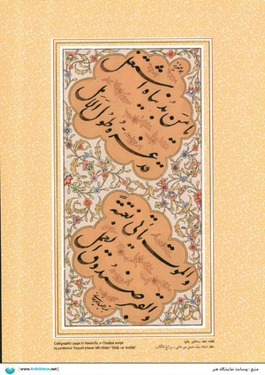 Works Of Art hasan mirkhani