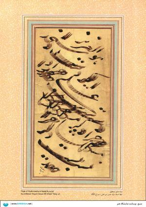 آثار هنری حسن میرخانی