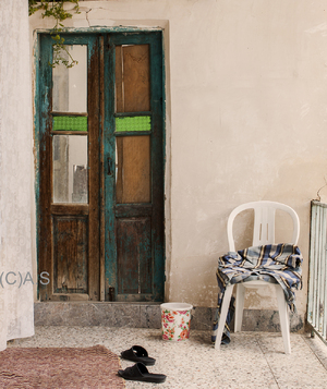 خانه(3) از عبدالله عسگری