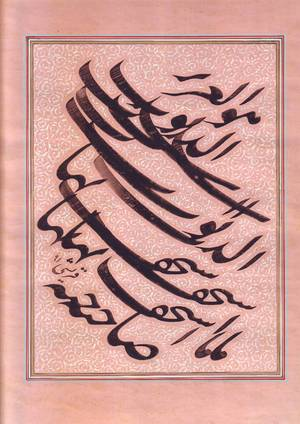 Ashad o alzonoub  Monireh Sadat Ghoreishi