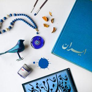 Blue  Arash  Azani