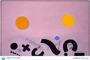 Works Of Art Adolph  Gottlieb