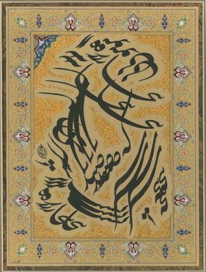 Deer Eye  Hossein Razavifard