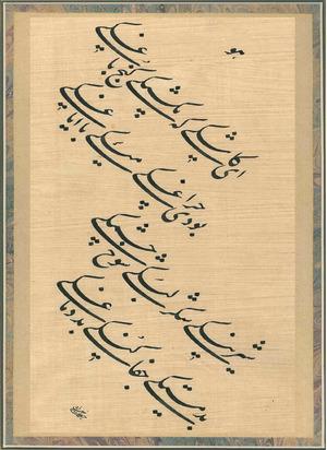 Ey Kashki  Hossein Razavifard