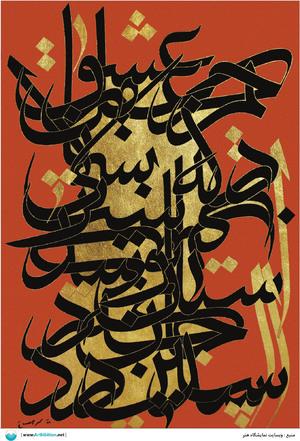 Love  Mohammad Ehsaei