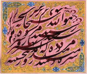 siyahmashgh  morteza jahani