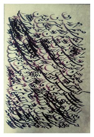 Sobh mashreghi  Mohammad reza Sabooni