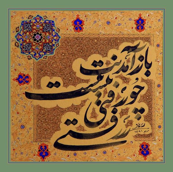Works Of Art Ahmad Ariamanesh