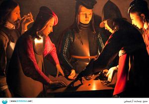 Works Of Art GEORGES  DE LA TOUR