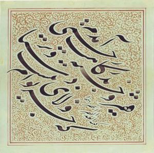 Faghir_o_Khasteh  Alireza Firoozdehghan