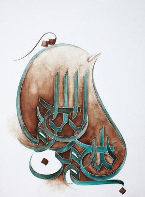 مرغ بسم الله از سپیده اشرفی