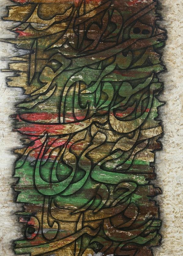 Works Of Art behzad noei