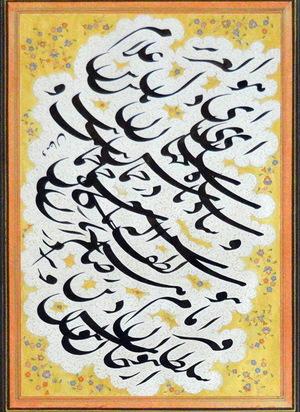 Gholam-e Shah-e Jahan  Alireza Firoozdehghan