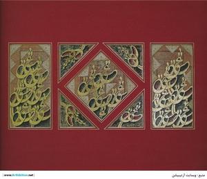 Love  Jalil Rasouli