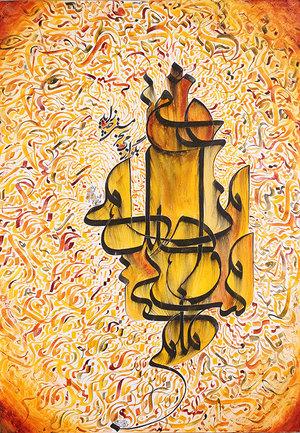 منم مستی و اصل من می عشق از محمد رضا جوادی نسب