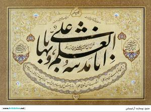 Untitled  GholamHossein  Amirkhani