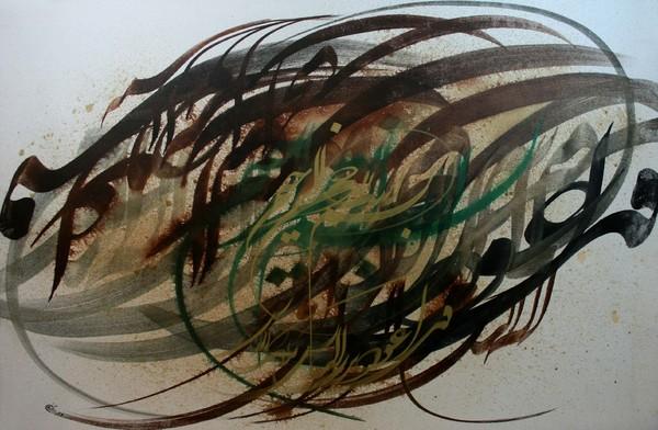 Works Of Art Ali Tan