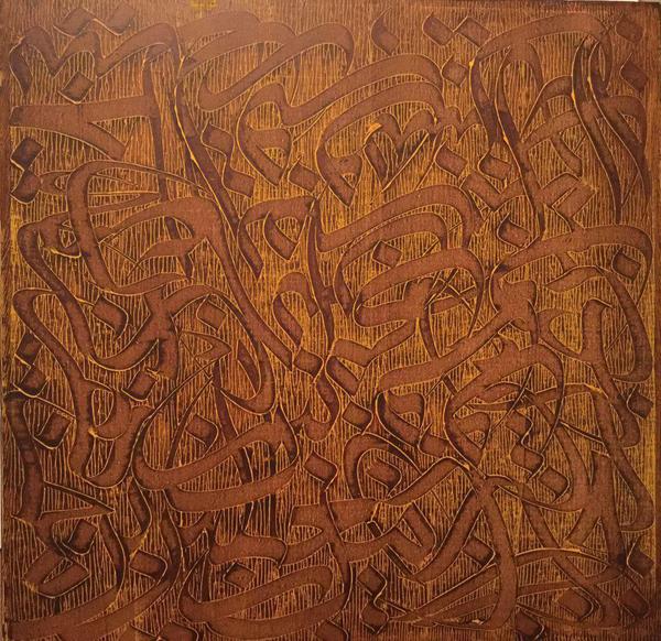 Works Of Art Alireza  Saadatmand