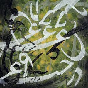 Yas  Hadi Labaf