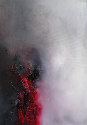 تکه قرمز 1 از ترانه ابراهیمی
